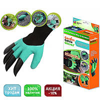 Садовые перчатки Garden Genie Gloves с когтями для сада и огорода