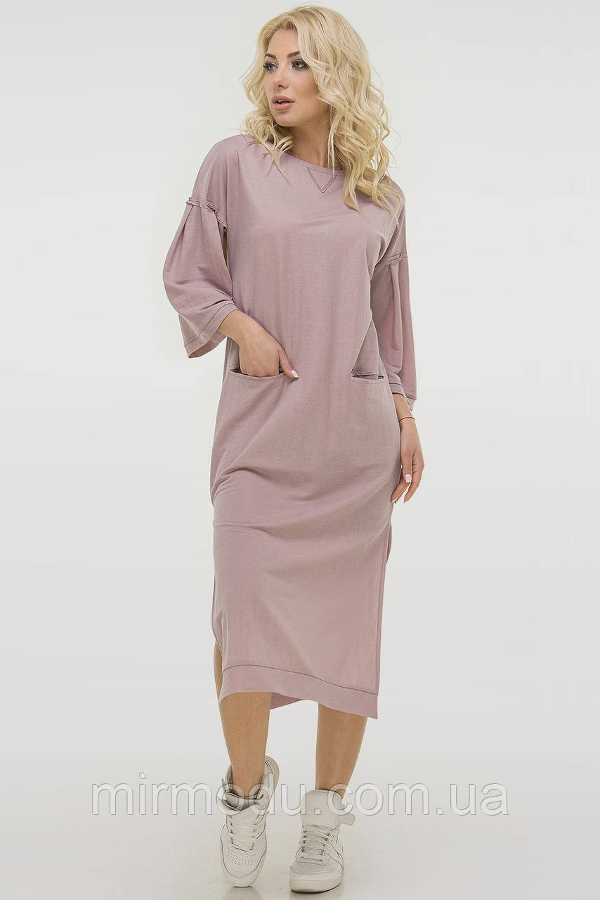 Спортивное платье  цвета пудра лен с 46 по 56  размер( 3 цвета) (влн)