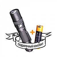 Комплект: фонарь Fenix FD30 c аккумулятором ARB-L18-2600U
