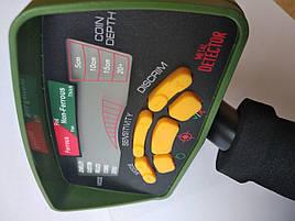 Металлоискатель MD-6350 - копия Garrett ACE350