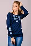 Женский свитшот-вышиванка (темно-синий), фото 2