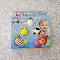 Набор сенсорных мячиков, мячиков антистресс, 5 шт.
