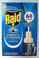 Жидкость от комаров Рейд 60 ночей оригинал