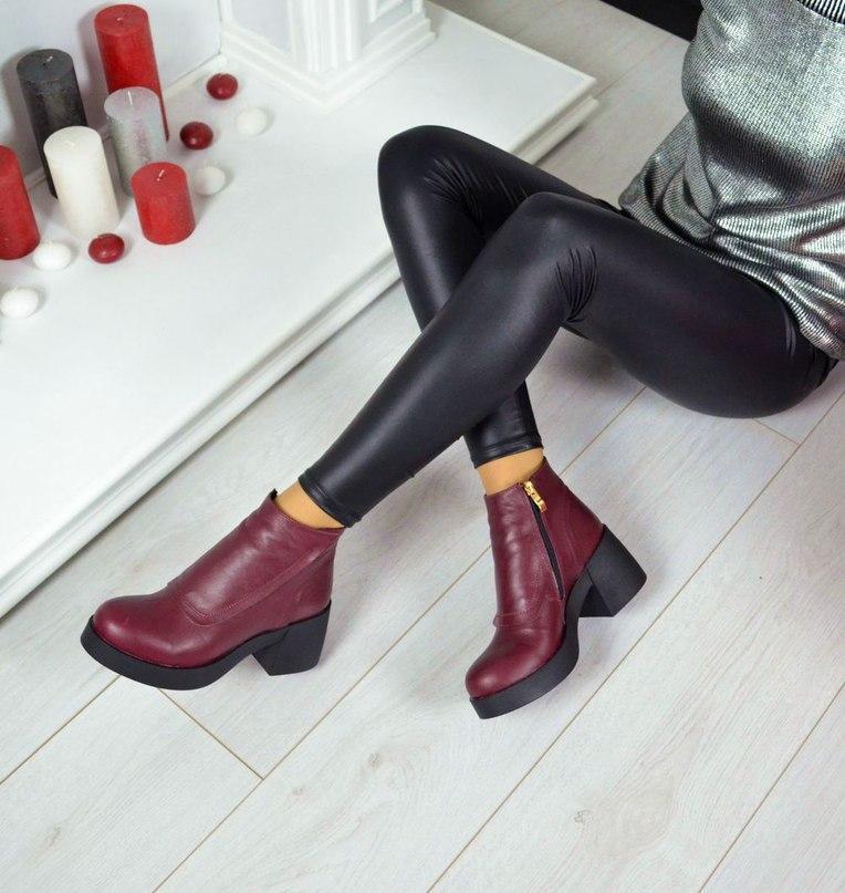 Стильные женские демисезонные ботинки из натуральной кожи 41 ПОСЛЕДНИЕ РАЗМЕРЫ