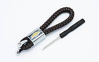 Брелок плетеный с логотипом CHEVROLET плетеный берлок с логотипом шевроле для автомобилиста + карабин/коричневый