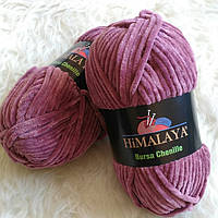 HIMALAYA Bursa Chenille цвет сливовый №20