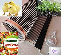 Электрический коврик-сушилка 100х400 (подогрев для цыплят, грунта, сушка для фруктов, грибов, ягод) 800Вт, фото 1