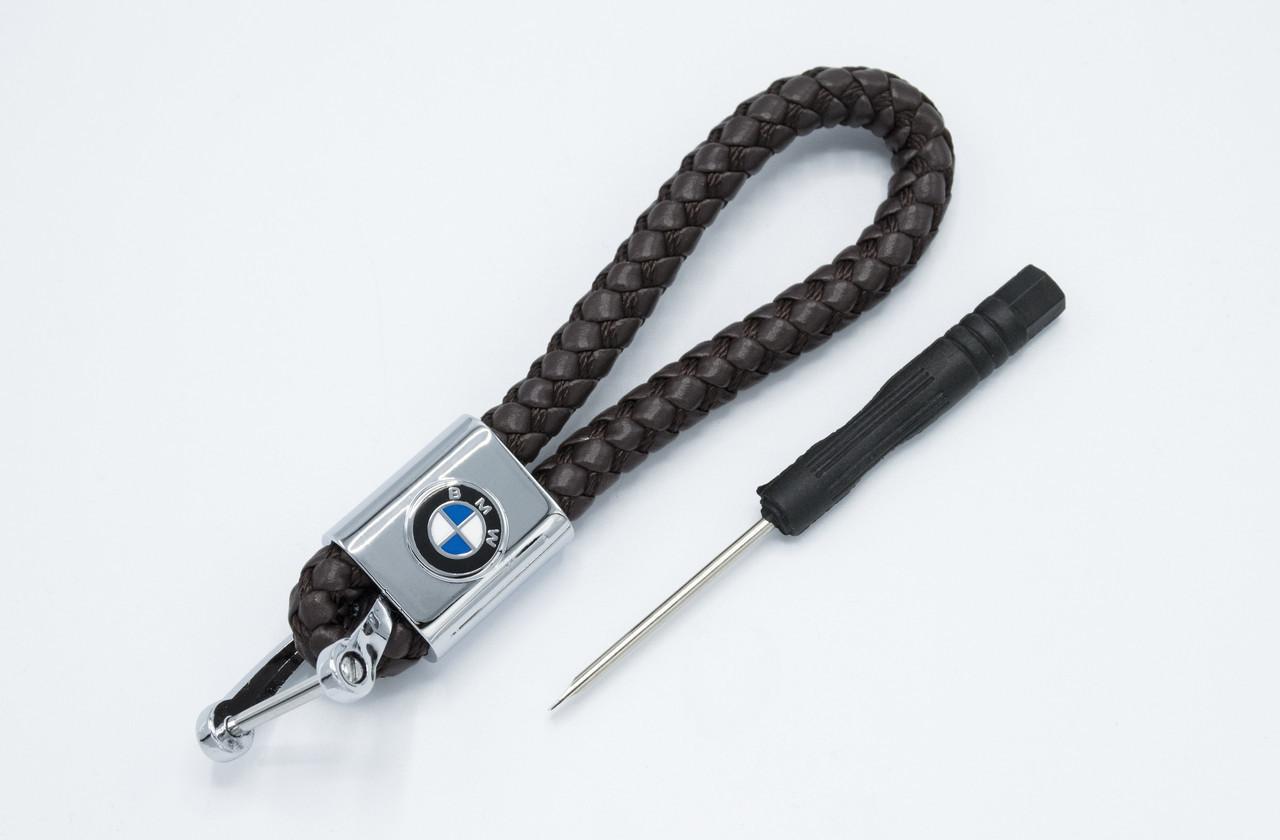 Брелок плетеный с логотипом BMW плетеный берлок с логотипом БМВ для автомобилиста + карабин/коричневый