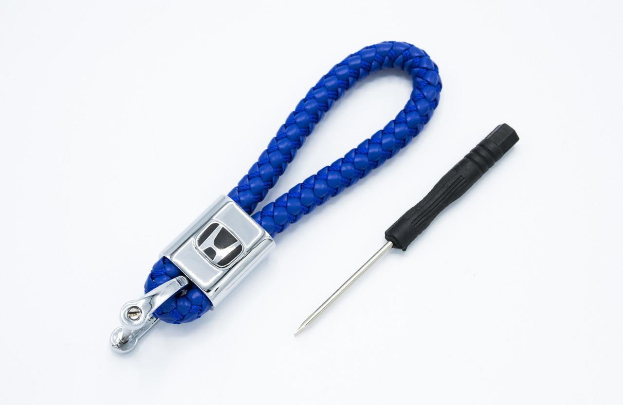 Брелок плетений з логотипом HONDA плетений берлок з логотипом хонда для автомобіліста + карабін/синій