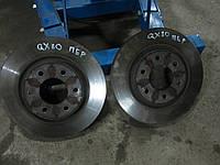 Тормозные диски передние Infiniti Qx56 / Qx80 (Z62)