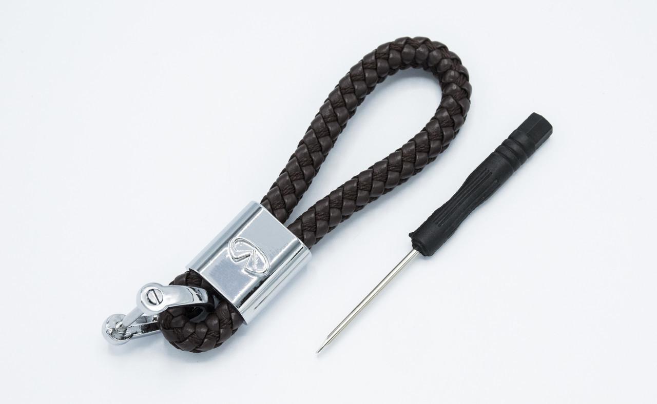 Брелок плетеный с логотипом INFINITY плетеный берлок с логотипом инфинити для автомобилиста + карабин/коричневый
