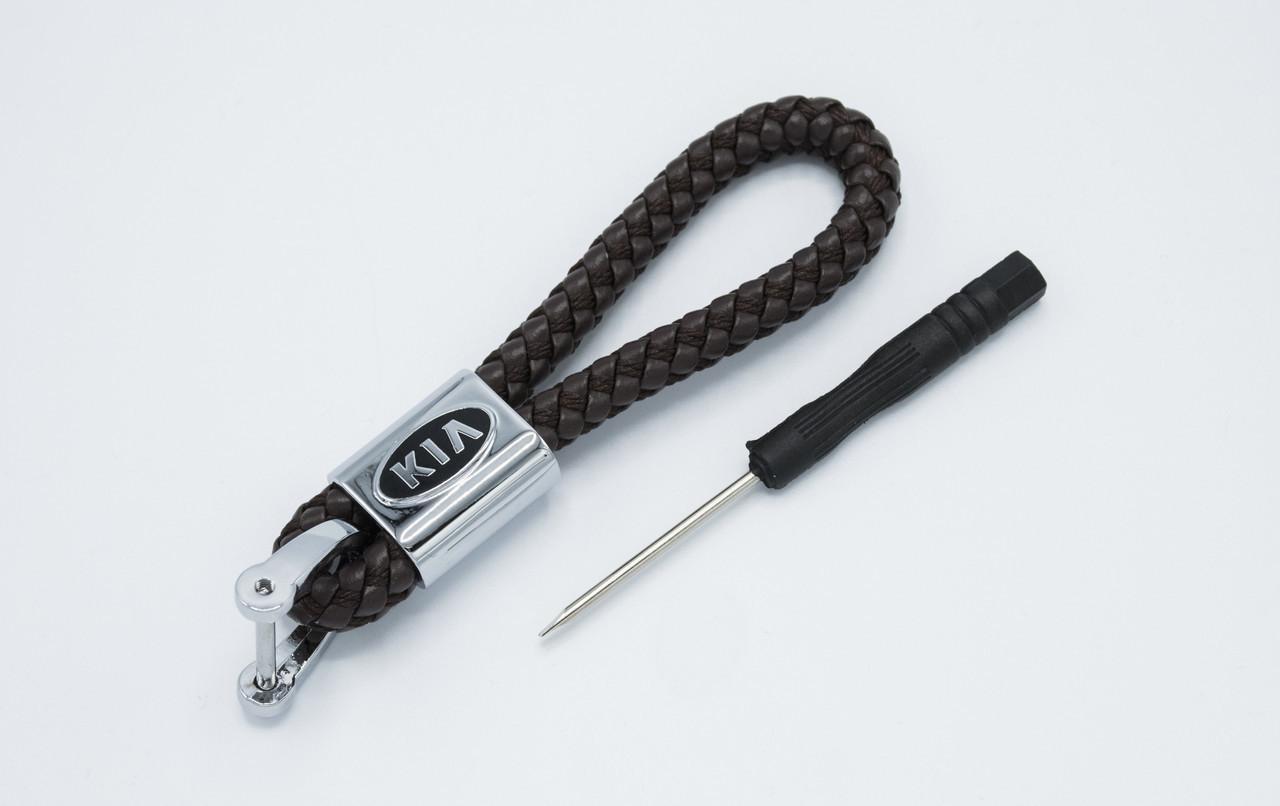 Брелок плетеный с логотипом KIA плетеный берлок с логотипом киа для автомобилиста + карабин/коричневый