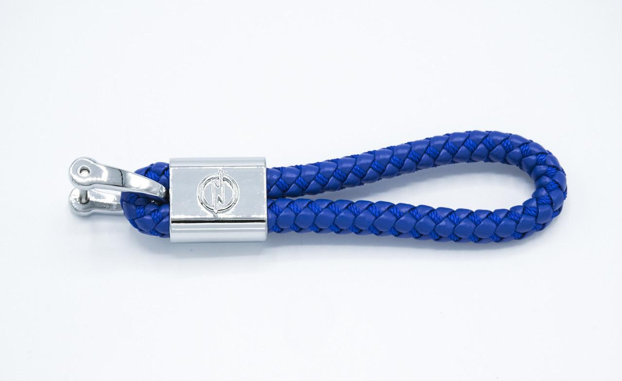 Брелок плетеный с логотипом OPEL плетеный берлок с логотипом опель для автомобилиста + карабин/синий