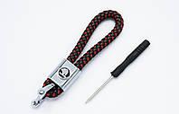 Брелок плетеный с логотипом SKODA плетеный берлок с логотипом шкода для автомобилиста + карабин/черно-красный