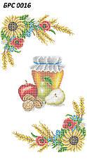 БРС-016 Рушник для вишивки бісером на кошик до Спаса