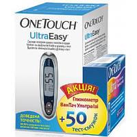 Акционное предложение - глюкометр OneTouch ® UltraEasy ® + 50 тест-полосок!