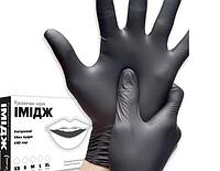 Черные нитриловые перчатки. Топ продаж