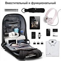Рюкзак городской TIGERNU T-B3213HC (КАРКАС) ТЕМНО-СЕРЫЙ, фото 2