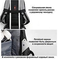 Рюкзак городской TIGERNU T-B3213HC (КАРКАС) ТЕМНО-СЕРЫЙ, фото 3