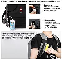 Рюкзак городской TIGERNU T-B3213HC (КАРКАС) ТЕМНО-СЕРЫЙ, фото 4