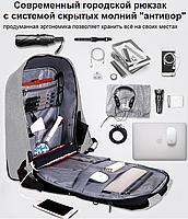 Рюкзак городской TIGERNU T-B3213HC (КАРКАС) ТЕМНО-СЕРЫЙ, фото 5