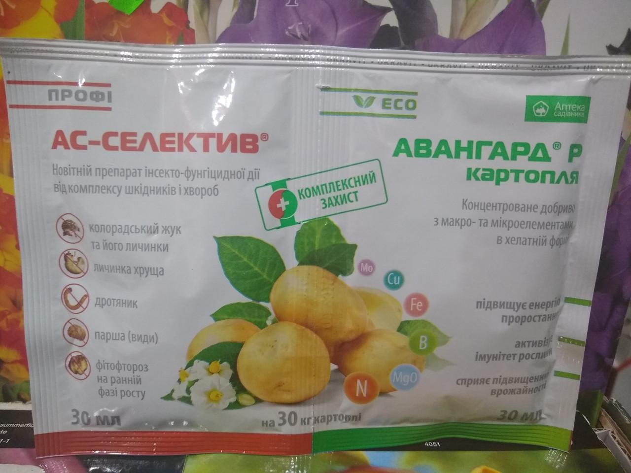 """Протравитель фунгицидно-инсектицидного действия """"АС-СЕЛЕКТИВ """" 30мл на 30-40 кг картофеля, """"Укравит"""", Украина"""
