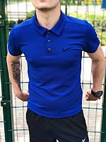 Футболка Поло Мужская синяя Nike (Найк)