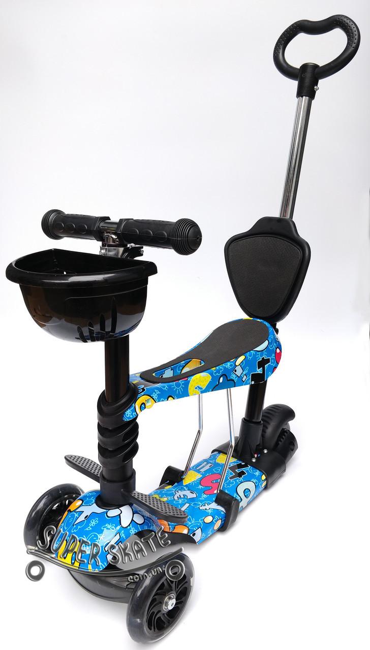 Самокат для малышей 5 в 1 Scooter -  Детский самокат с родительской ручкой и сиденьем - Буквы Синие