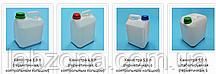 Канистры пластиковые от 1 до 30 л