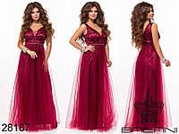 Роскошное женское платье в пол с пышной юбкой из евро сетки верх с отделкой вышивки с цветами 42, 44, 46