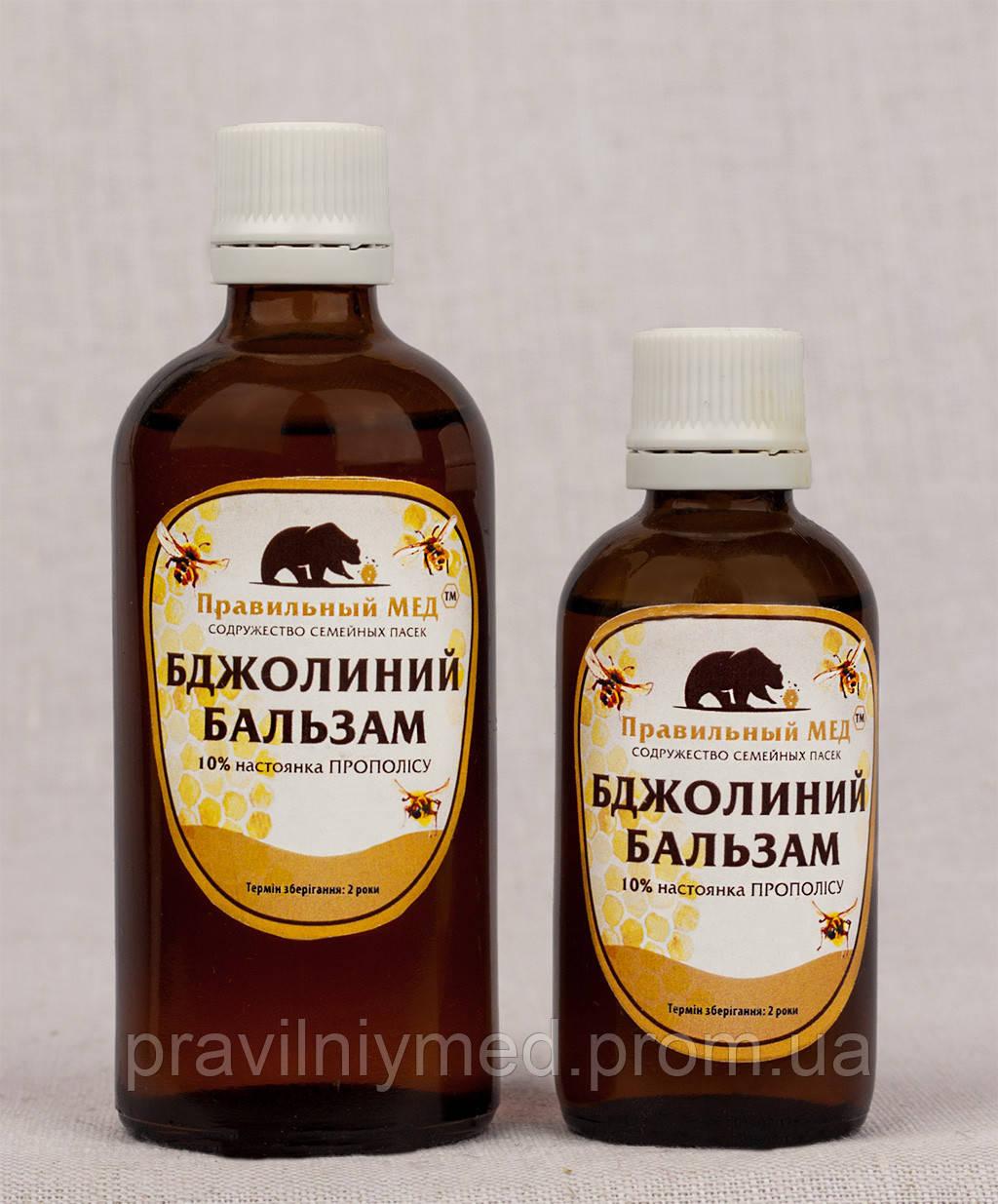 Пчелиный Бальзам. Настойка Прополиса 10%