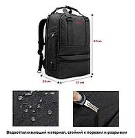 Рюкзак городской TIGERNU T-B3243 Black grey, фото 6