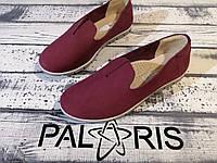 Балетки для девочек бордовые нубук  Palaris 31-36(р)