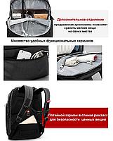 Рюкзак городской TIGERNU T-B3243 Black grey, фото 8
