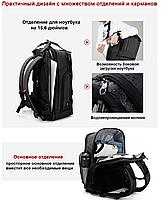Рюкзак городской TIGERNU T-B3243 Black grey, фото 10
