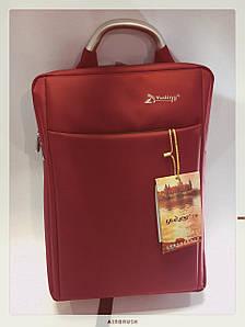 Вместительный универсальный удобный рюкзак сумка