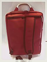 Вместительный универсальный удобный рюкзак сумка, фото 2