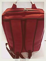 Вместительный универсальный удобный рюкзак сумка, фото 3