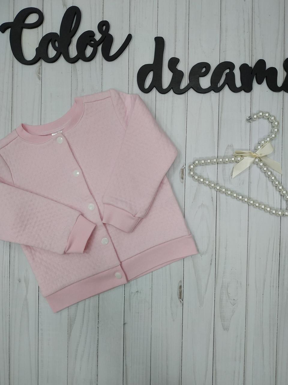 Бомбер для девочки Розовый с капитона