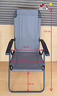 Кресло-шезлонг раскладное, серое, производство Украина