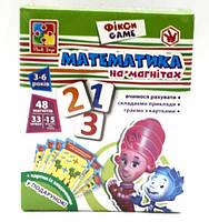 """Мозаика магнитная Математика """"Фиксики"""" 3-6г VT1502-09"""