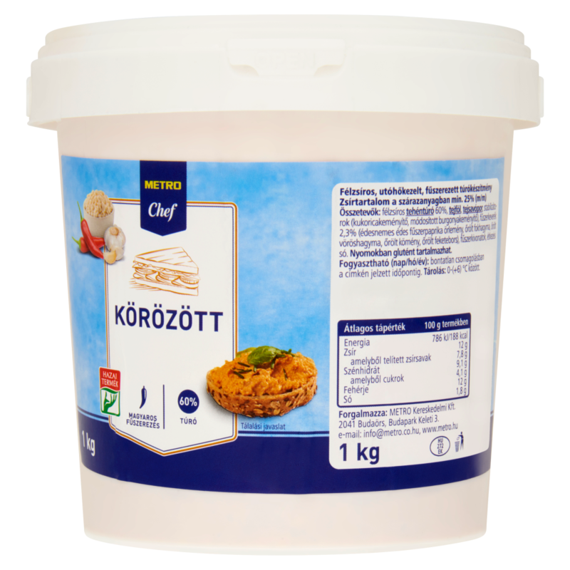 Сливочный - сыр  *Cheese Master* 1kg./ведро/ Венгрия