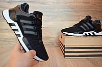 Кроссовки в стиле Adidas EQT Bask Black / White мужские, фото 1