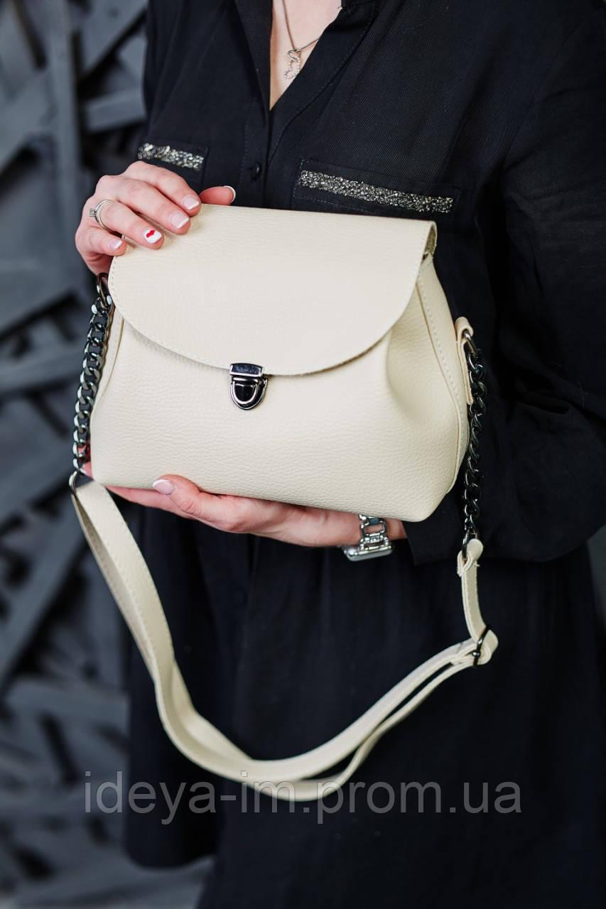 Молодежная сумка-клатч Софи бежевого цвета