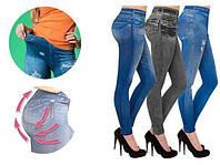 Утягивающие джеггинсы под джинсы Slim N Lift Caresse лосины Jeans синие, фото 1
