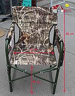 """Кресло раскладное """"Охота"""" камуфляж, производитель Украина"""