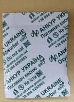 Поглотитель кислорода DX-H-50 (упаковка 300 саше).