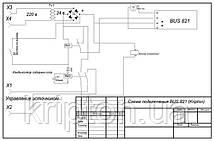 Схема возможного создания или ремонта управляющей части полуавтомата на базе регулятора скорости мотора подающего механизма Kripton BUS-821