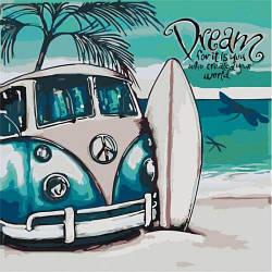 """Картина по номерам """"Иди за мечтой"""" (море, рисунок, пляж)"""