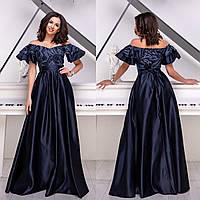 """Шикарне атласна сукня вечірнє, випускне темно-синє """"Сідней"""", фото 1"""
